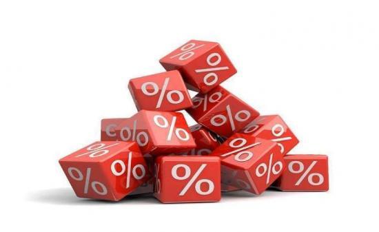 Cách tính lãi suất Home Credit