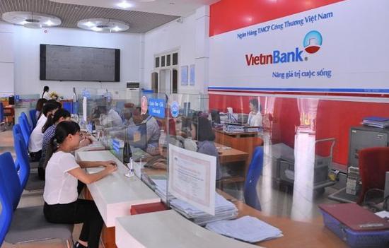 Lãi suất vay ngân hàng VietinBank 2019
