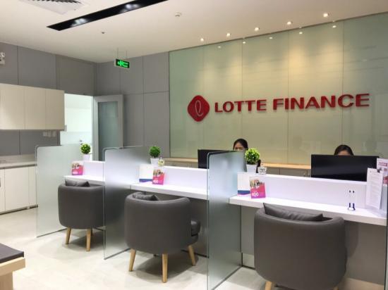 Công ty tài chính lotte finace 2019