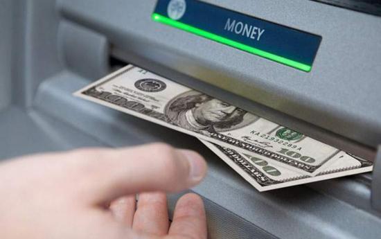Rút tiền từ thẻ tín dụng Vietcombank như thế nào?