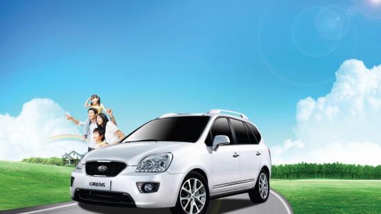 Vay mua ô tô Vietcombank, Lãi suất vaymua xe ô tô Vietcombank 7,5%/năm