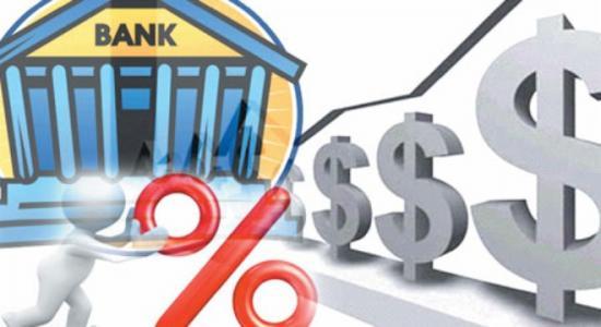 Vay ngân hàng, vay tiền ngân hàng lãi suất thấp