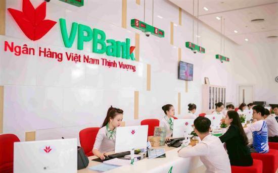 Vay tiền mặt VP Bank, Những điều kiện cần có để vay tiền mặt VP Bank