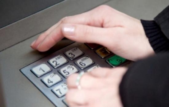 Thêm giải pháp an toàn cho chủ thẻ khi rút tiền ATM trong khoảng thời gian từ 23h đến 5h